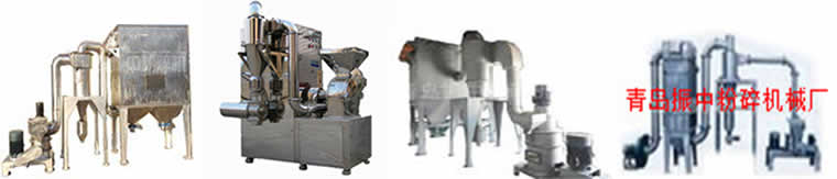 食品、药材、化工超微粉碎机 PF系列冲击式超微制砂机
